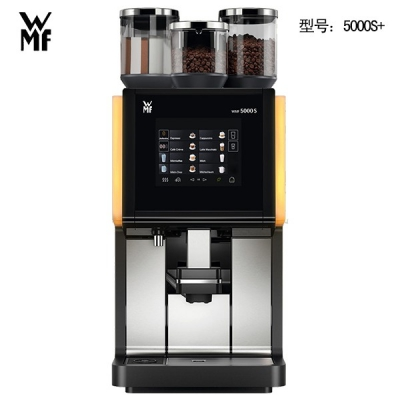 WMF5000S+ fully automatic coffee machine