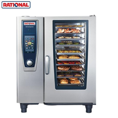 Rational universal steaming oven