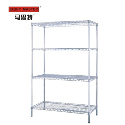 Chrome plating rack