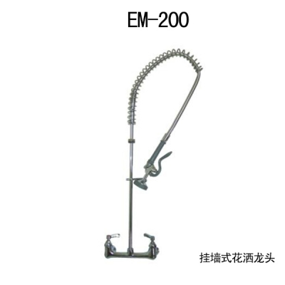 EM-200 wall-mounted shower faucet